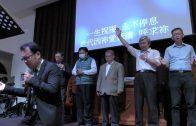 台南禱告祭壇聚集百人04