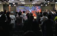 復興禱告運動重點複習 GOOD TV網路台專屬頻道