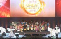 1008印尼伯特利教會大會 籌謀因應法規變化策略2