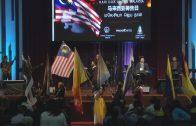 1011馬來西亞跨宗派為國禱告 為國家和平繁榮呼求1