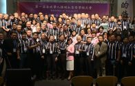 1203 全球華人推喇奴爸爸學校大會師 活出真榜樣1