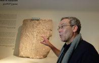 聖經文化園區8月開幕 不出國體驗以色列聖地