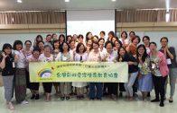 華語有聲戲劇聖經 基督徒藝人齊力獻聲